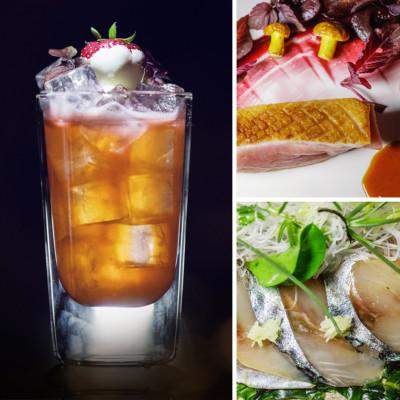Essen-Sommer-Shiki